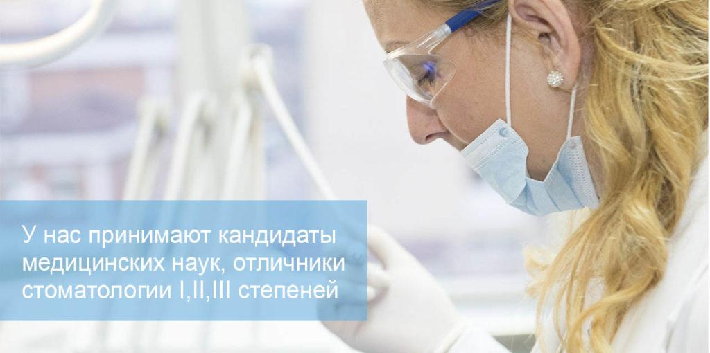 Кандидаты медицинских наук