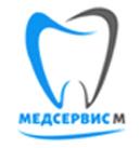 Стоматологическая клиника в Москве Медсервис М